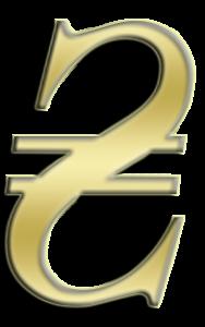 Hryvnia_symbol2